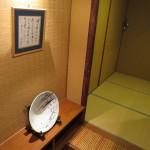watei-kazekomichi-kochou-020