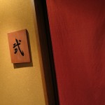 watei-kazekomichi-kochou-039