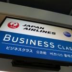 jl021-business-hnd2pek-001