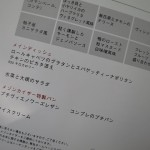 jl021-business-hnd2pek-023