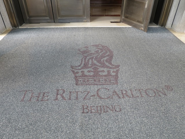 ritz-carlton-beijin-cs-064