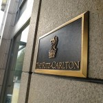 ritz-carlton-beijin-cs-065