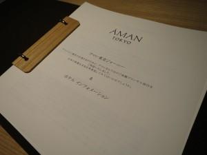 aman-tok-aman-suite-055