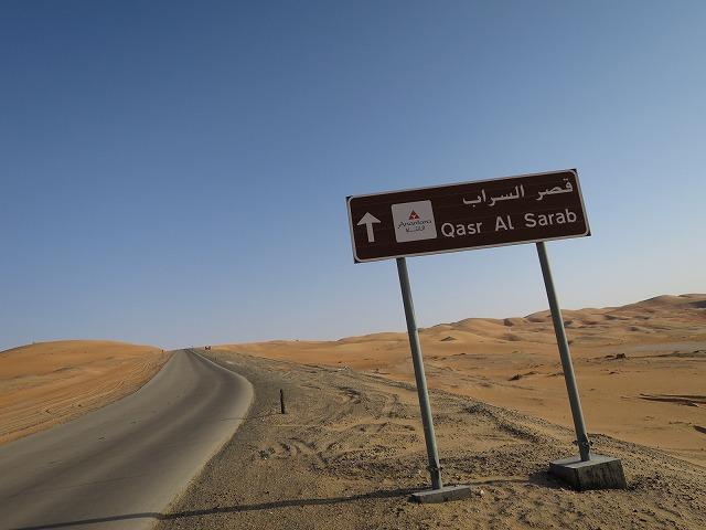 to-qasr-al-sarab-3bed-002