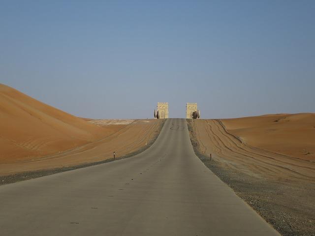 to-qasr-al-sarab-3bed-004