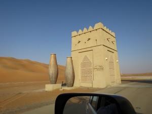 to-qasr-al-sarab-3bed-005