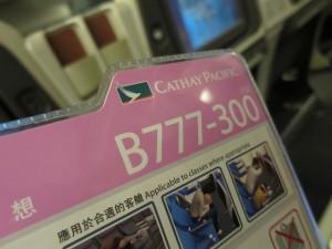 cx706-busi-bkk2hkg-014