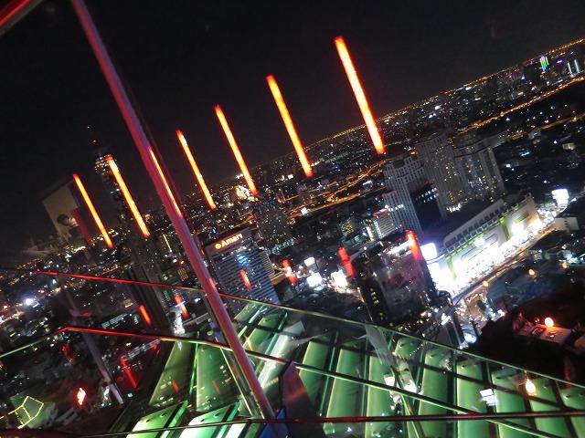 centara-grand-red-sky-006