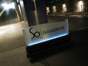 sofitel-so-bangkok-cr-038