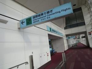rph-haneda-transit-002