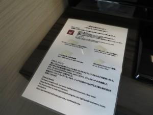 rph-haneda-transit-016
