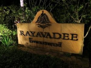 rayavadee-hpp-048