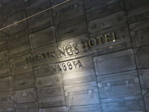 strings-ngo-suite-001