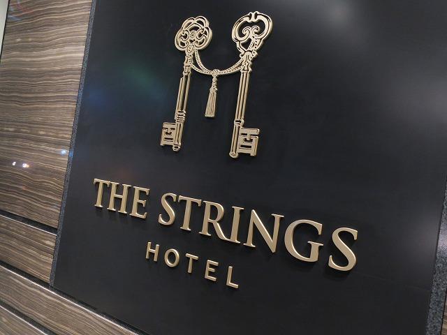 strings-ngo-suite-030
