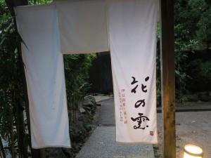 hananokumo-bextuso-003
