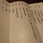 hananokumo-bextuso-035