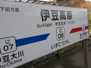 hananokumo-bextuso-046
