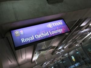 qr831first-bkk2doh-008