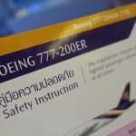 タイ航空 ビジネスクラス バンコク→クラビ TG249 搭乗記