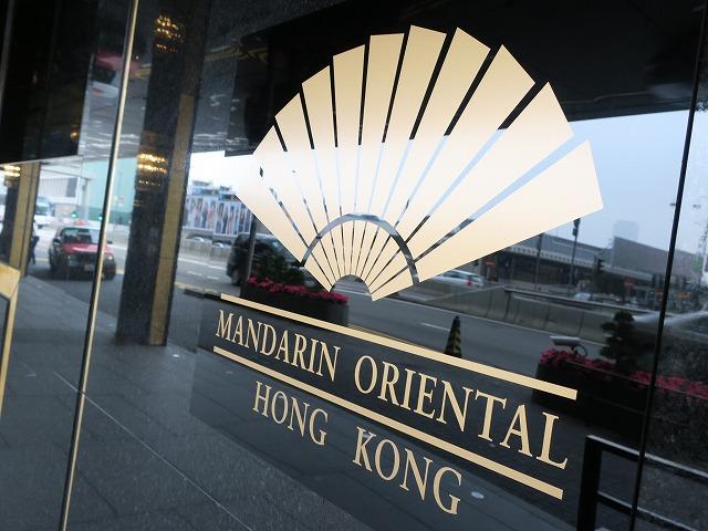 mo-hkg-premier-032