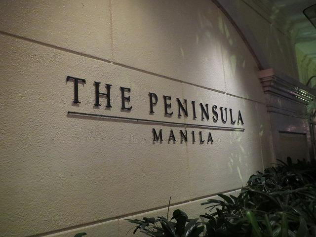 pen-manila-ps-026