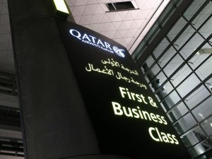 qatar-al-safwa-first-001