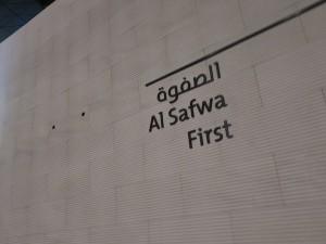 qatar-al-safwa-first-003