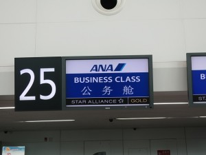 nh902-dln2nrt-business-001