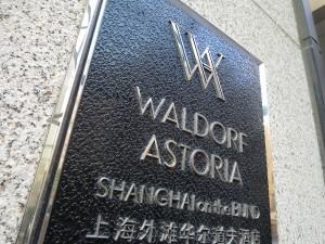 wa-shanghai-lrs-035
