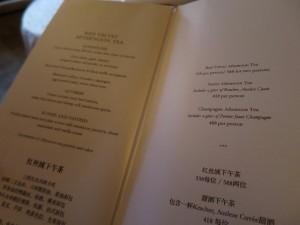 wa-shanghai-lrs-043