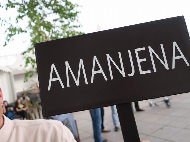 amanjena-pavilion-piscine-000