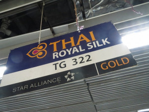 tg322-business-dac2bkk-001