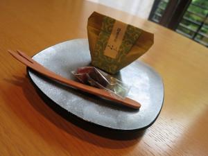 atami-fufu-cs-023