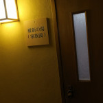 matsudaya-hotel-107-025