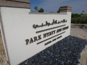 park-hyatt-abu-dhabi-sk-026