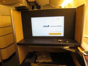 ana-first-nrt2sfo-2015-009