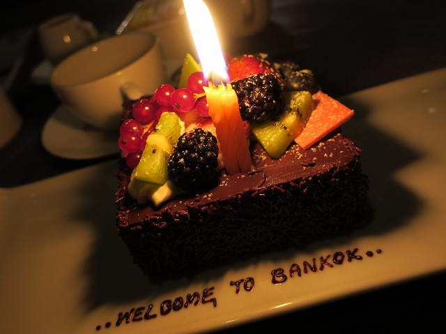 banyantree-bkk-ps-076