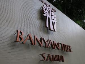 banyantree-samui-fopv-085