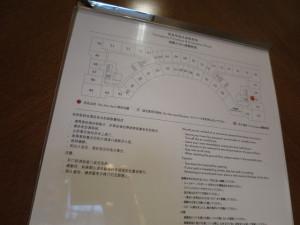 grand-hyatt-beijin-ck-008