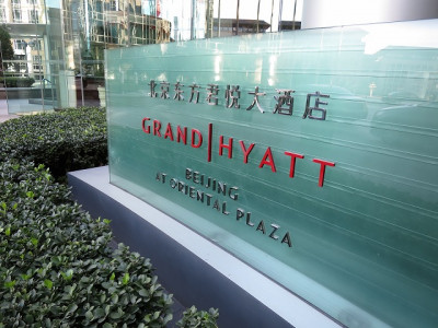 grand-hyatt-beijin-ck-027