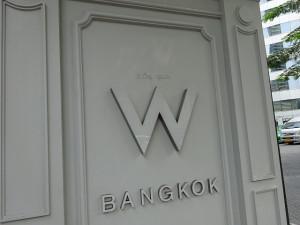 whotel-bkk-ms-030