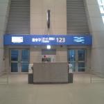 タイ国際航空 ビジネスクラス搭乗記 仁川→バンコク TG659