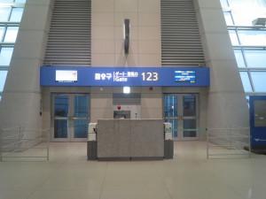 tg659-business-icn2bkk-002