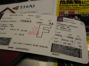tg661-first-hnd2bkk-003