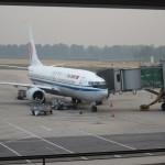 中国国際航空 CA1831 ファーストクラス搭乗記 北京→上海(虹橋)