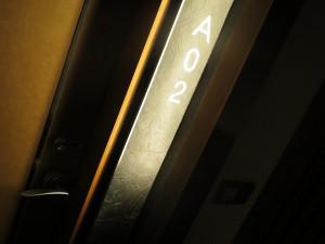 maduzi-suite-022