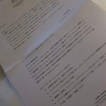 raffles-sg-ps-040
