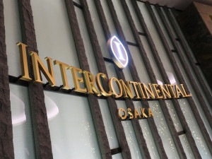 intercontinental-osaka-1bed-res-040